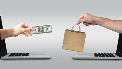 التسويق الالكتروني للعمل الخيري